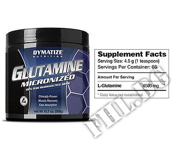 Съдържание » Дозировка » Прием » Как се пие » Glutamine Micronized 0.300гр » Dymatize  » Глутамин