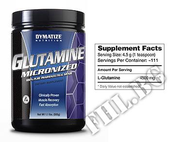 Съдържание » Дозировка » Прием » Как се пие » Glutamine Micronized 0.500гр » Dymatize  » Глутамин